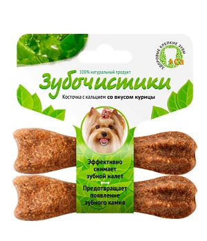 Зубочистики лакомство косточка для собак мелких пород с курицей, 2 шт