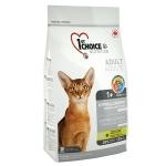 1st Choice для кошек гипоаллергенный беззерновой картофель и утка,вес 2,72 кг.