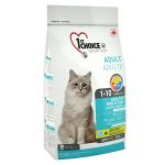 1st Choice для кошек длинношерстных с лососем Healthy Skin & Coat, вес 2,72 кг.
