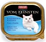 Animonda Vom Feinsten Cat консервы для кастрированных кошек Анимонда с индейкой и форелью, 100 гр.