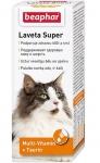 Beaphar Laveta Super витамины для кошек 50 мл.