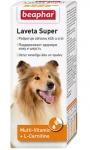 Beaphar Laveta Super витамины для собак 50 мл.