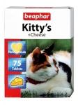 Beaphar Киттис+сыр витамины для кошек 75 табл.
