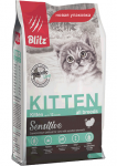 Blitz Kitten для котят с индейкой, вес 10 кг.