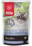 Blitz паучи для кошек стерилизованных индейка с клюквой в соусе, 85 гр.
