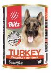 Blitz консервы для собак индейка с печенью, 400 гр.