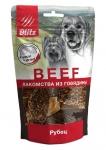 Blitz лакомства для собак рубец, вес 35 гр.