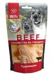 Blitz лакомства для собак сухожилие, вес 60 гр.
