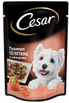 Cesar Тушеная телятина с овощами, пауч 100 гр