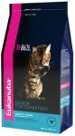 Eukanuba для кошек пожилых с домашней птицей, вес 400 гр
