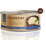 GRANDORF консервы д/кошек куриная грудка с сибасом в собственном соку 70г