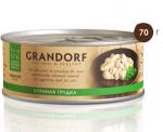 GRANDORF консервы д/кошек куриная грудка в собственном соку 70г