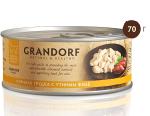 GRANDORF консервы д/кошек куриная грудка с утиным филе в собственном соку 70г