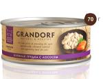 GRANDORF консервы д/кошек куриная грудка с лососем в собственном соку 70г