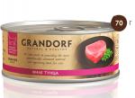 GRANDORF консервы д/кошек филе тунца в собственном соку 70г