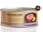 GRANDORF консервы д/кошек филе тунца с мидиями в собственном соку 70г