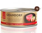 GRANDORF консервы д/кошек филе тунца с креветками в собственном соку 70г