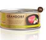 GRANDORF консервы д/кошек филе тунца с мясом краба в собственном соку 70г