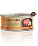 GRANDORF консервы д/кошек филе тунца с куриной грудкой в собственном соку 70г