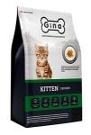 Gina Denmark Kitten Chicken, вес 18 кг.