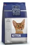 Gina Elite Kitten для котят, вес 1 кг.