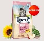 Happy Cat Minkas для котят до 4-х месяцев с птицей, вес 1,5 кг.