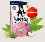 Happy Cat Supreme Sensitive для котят беззерновой с уткой, вес 4 кг.