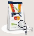 Happy Cat Vet диета при пищевой аллергии и кормовой непереносимости, вес 1,4 кг.