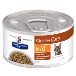 Hill's Diet консервы для кошек k/d лечение почек, рагу с курицей, 82г.