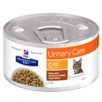 Hill's Diet консервы для кошек c/d, профилактика МКБ рагу с курицей, вес 82 гр.