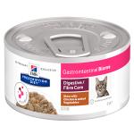 Hill's Diet консервы для кошек Актив Биом, здоровое пищеварение, рагу с курицей и овощами, 82 гр.