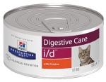 Hill's Diet консервы для кошек i/d лечение ЖКТ с курицей, 156 гр.