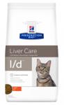 Hill's Diet l/d для кошек Лечение печени, 1,5 кг.