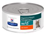 Hill's Diet консервы для кошек w/d лечение диабета и контроль веса, 156 гр.