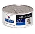 Hill's Diet консервы для кошек z/d лечение острых пищевых аллергий, 156гр.