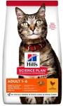 Hill's Science Plan для взрослых кошек для поддержания жизненной энергии и иммунитета, с курицей, 15 кг
