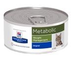 Hill's Diet консервы для кошек Metabolic коррекция веса, 156 гр.