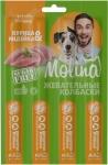 Molina лакомство для собак Жевательные колбаски из курицы и индейки, 20г.