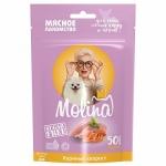 Molina лакомства для щенков и собак мелких куриный хворост, 50 гр.