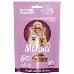 Molina лакомства для щенков и собак мелких медальоны из ягненка, 50 гр.