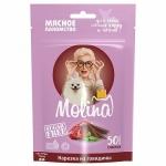 Molina лакомства для щенков и собак мелких нарезка из говядины, 50 гр.