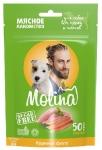 Molina лакомства для щенков и собак куриное филе, 50 гр.