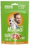 Molina лакомства для щенков и собак куриное филе на косточке, 50 гр.