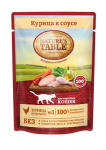 Nature's Table пауч курица в соусе 85г