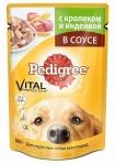 !I Pedigree пауч с кроликом и индейкой для взрослых собак всех пород, вес 85 гр.