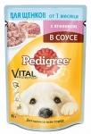 Pedigree пауч с ягненком для щенков от 1 месяца, вес 85 гр.