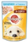Pedigree пауч с курицей для щенков от 1 месяца, вес 85 гр.