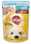 Pedigree пауч с индейкой для щенков от 1 месяца, вес 85 гр.