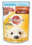 Pedigree пауч с говядиной для щенков от 1 месяца, вес 85 гр.