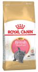 ! Royal Canin British Shorthair Kitten Корм сухой сбалансированный для британских короткошерстных котят, вес 2 кг.